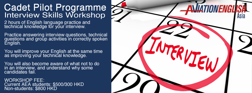 CPP-Inteview-Skills-Workshop-Banner